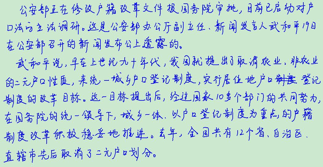 chinese writing examples Model compositions (primary chinese) easy-to-use and effective phrases for composition writing we will share some good ones with you.